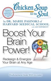 12 Days of #Giveaways- Day Eight- Boost Your Brain Power